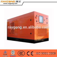 80kva diesel generator three phase silent genset price