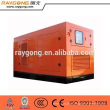 Genset 80kva à prova de som gerador diesel fujiang CE ISO