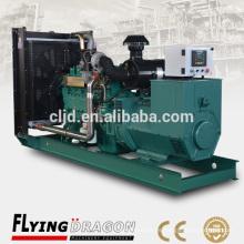 Yuchai 200kva generador de energía con motor YC6A245L-D20 200kva generador diesel