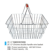 Supermarket Chromed Wire Handle Shopping Basket