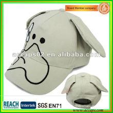 Gorras animales para niños BC-c0004