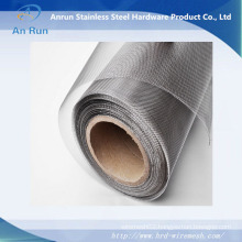 Qualified Stainleess Steel Metal Screen