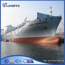 販売のため LPG の船舶