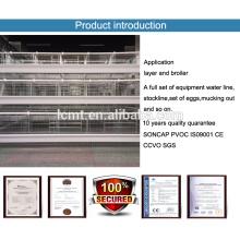 jaula de codorniz comercial de diseño automático para la venta