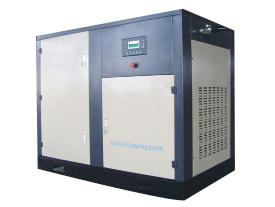 45kw Screw Type Air Compressor