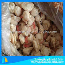 Supply Best quality frozen bay scallop skirt on