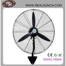 26inch Heavy Duty Industrial Wall Fan