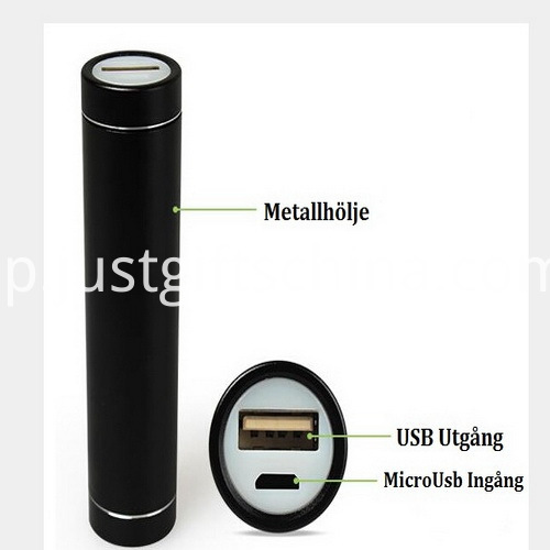 Promotional Cylindrical Power Bank 2000mAh_3