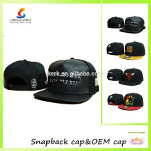 Дешевые пользовательские кожаный логотип Snapback 6 Паннель плоские шляпы моды бейсбол хлопок спортивный колпачок