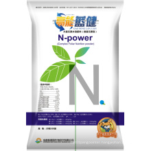 Nitrogen Fertilizer