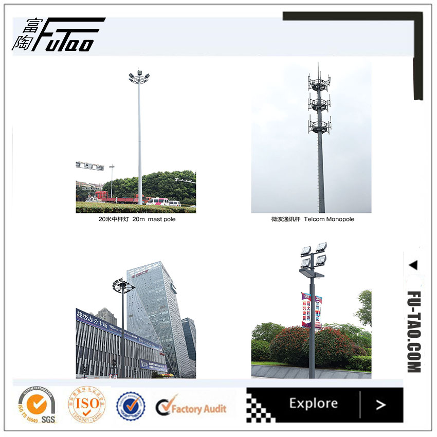 35M Stadium High Mast For Football Fileds