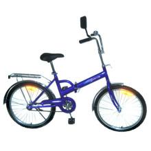 "Bicicleta plegable con marco de acero de 24 ""(FP24)"