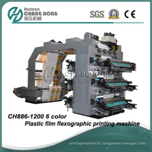 Nonwoven Bag Printing Machine Manufacturer