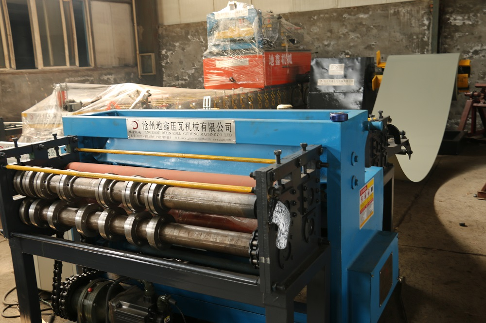 slitting equipments