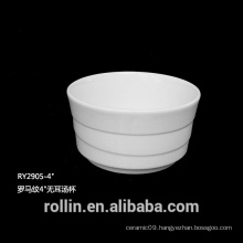 Fruit Ceramic Porcelain Salad Dessert Soup Bowls For Hotel Restaurant With design