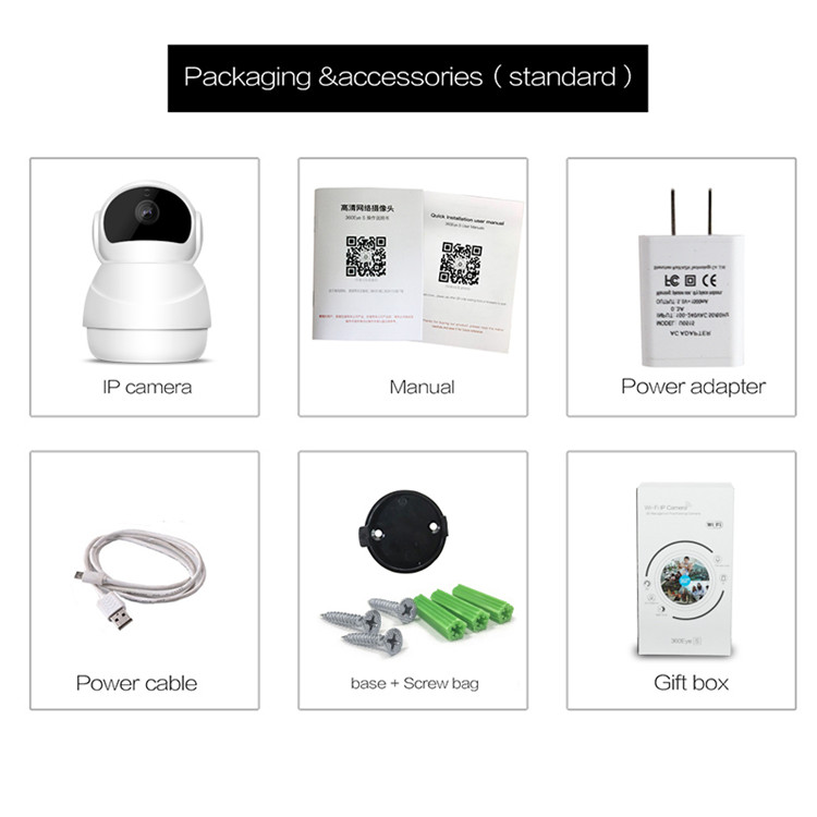 hd home WiFi camera