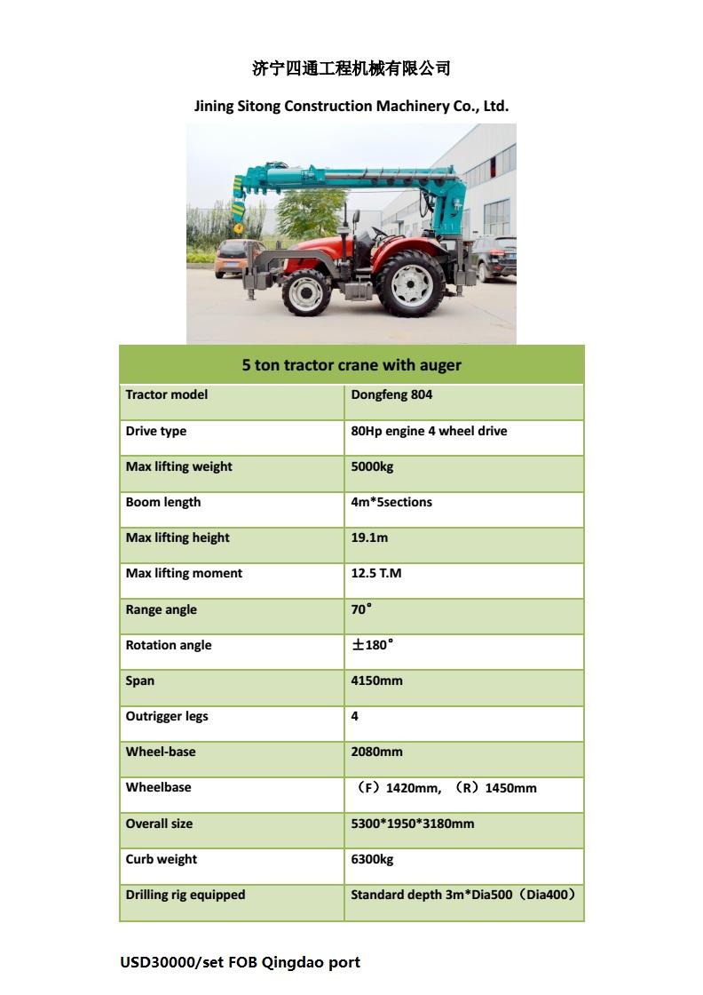 5 ton tractor crane