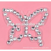 butterfly bra strap adjuster