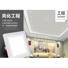 18W Ultrathin Square LED Panel Light/LED Spotlight