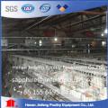 Compagnie professionnelle de fabrication de cage de poulet