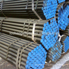 DIN st52 seamless steel pipe carbon steel pipe