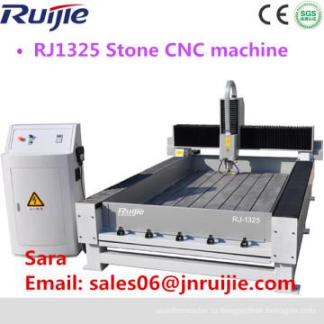 Высокое качество дерево камень Гравировальный резьба/1325 рекламируя машину маршрутизатора CNC