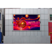 PH3 Outdoor LED video wall screen