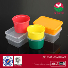 Food Container - 7