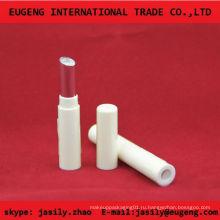 Элегантный белый дешевый бальзам для губ / бальзам для губ