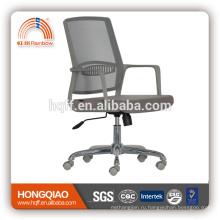 См-B206BSG-1 со средней спинкой сиденье ткань стул современный дизайн офисный персонал стул