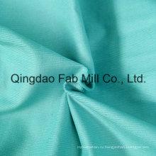 18 Вэльса Высокое качество ткани Кордероя (QF16-2672)