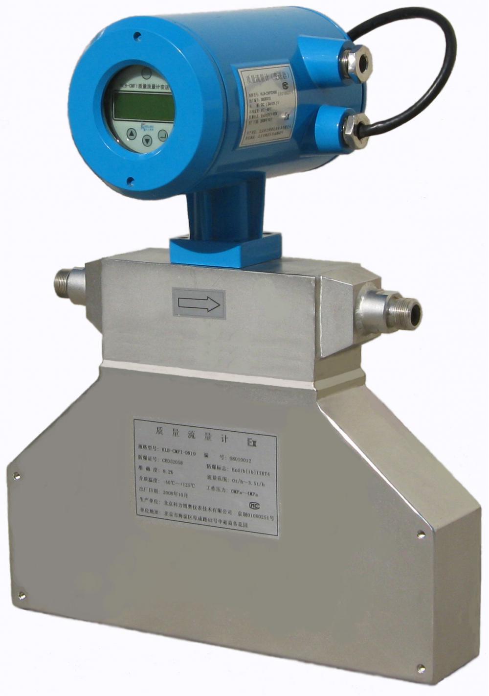 China anti explosion coriolis mass flow meter manufacturers
