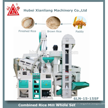 zct1000 usine de riz mini automatique moderne en Inde