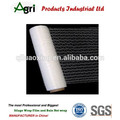 Agriculture product bale net wrap hay net