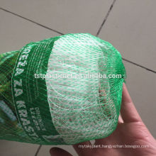 Cucumber Plant-Support Net for Agricultural