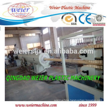 plastic PVC pipe production machinery PVC line