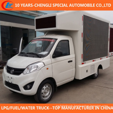 Mini LED Screen Truck LED Mobile Billboard Truck for Sale
