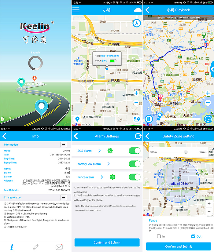 Vehicle Monitoring System APP