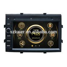 7 Zoll HD Auto zentrale Multimedia für Chevrolet Cobalt mit GPS / Bluetooth / Radio / SWC / virtueller 6CD / 3G Internet / ATV / iPod / DVR