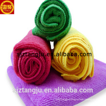 Cooling towel, THE SPORT & TRAVEL TOWEL OF SUPER ABSORBENT AND SOFT