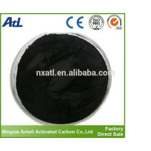 one grade food grade fine powder wood activated carbon