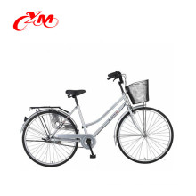 26 inch city bike lady bike comfort bike suitable for ladies , Made in China aluminum alloy frame city star bike , city bike