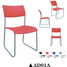 Chaise d'école en plastique / chaise de réunion / chaise de conférence