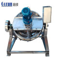 Bouilloire industrielle à vapeur / électrique avec agitateur