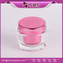 Venta directa de fábrica de fábrica de SRS oval forma verde de acrílico cara Cream jar