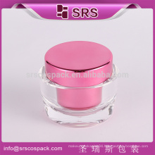 SRS factory direct hot sales oval Shape green acrylic face Cream jar