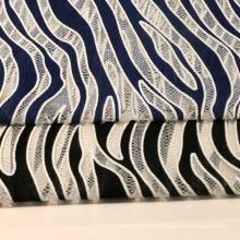 Tissu en maille imprimé à la peau Zebra
