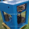 5.5KW 7hp oil variable frequency drive air screw air compressor with air dryer and 300L tank