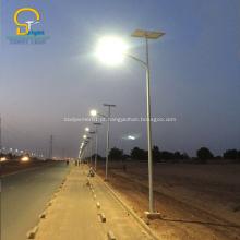 Luz exterior do diodo emissor de luz da rua solar da conservação de energia