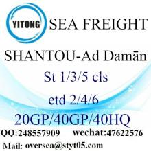 Shantou Porto Mar transporte de mercadorias para Ad Damān